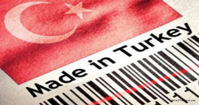 yerli-mali-urunler-nelerdir-turk-mali-urunler-listesi-