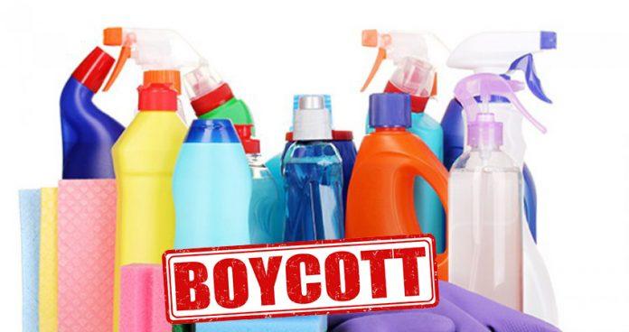 boycott_israel