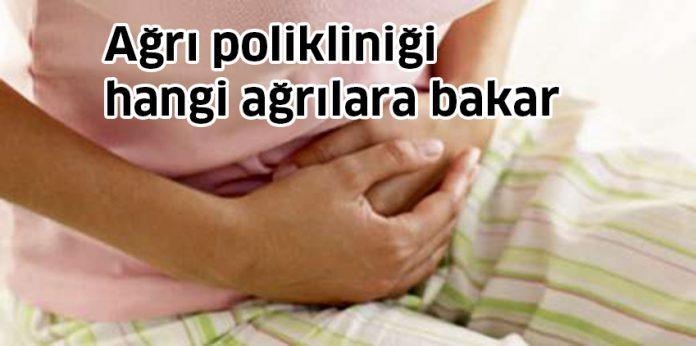 agri_poliklinigi_neye_bakar